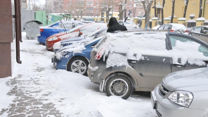 Все парковки в центре Тюмени сделают платными в этом году