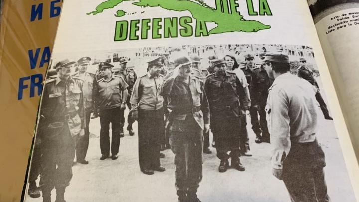 «Сидели с Кастро, признаться, квасили»: откровения военного переводчика о работе с кубинскими команданте