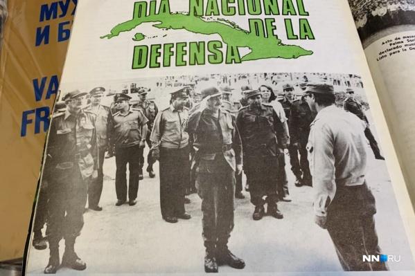 Александр (третий слева) часто работал с Раулем Кастро и другими высокопоставленными военными Кубы