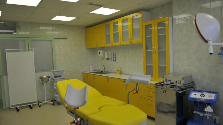 Беременные тюменки смогут попасть на бесплатный прием к акушеру-гинекологу в МЦ «МироМед»