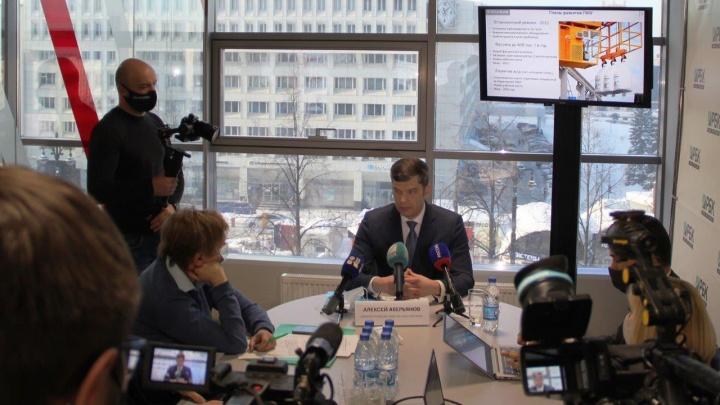 «УРАЛХИМ» подвел итоги 2020года и рассказал о планах на будущее