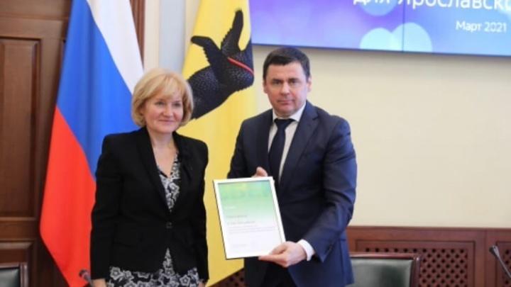 Правительство Ярославской области и Сбер повысят качество здравоохранения в регионе