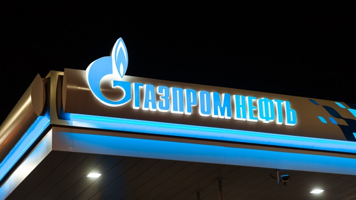 В Краснокамске заработала вторая АЗС сети «Газпромнефть»