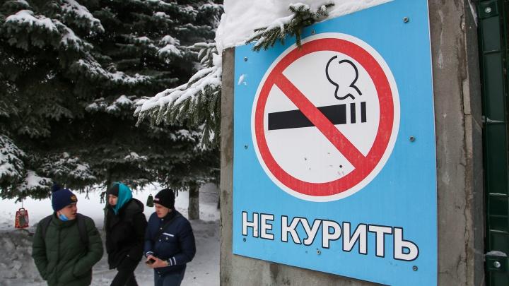 В Башкирии электронные сигареты приравняли к обычным