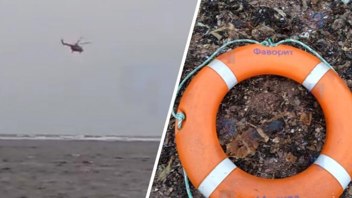 Вертолет прекратил поиски пропавших пассажиров «Фаворита»