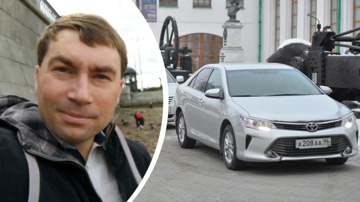 «Право на Camry, или Как чиновники видят город»: екатеринбуржец — об автомобилях властей
