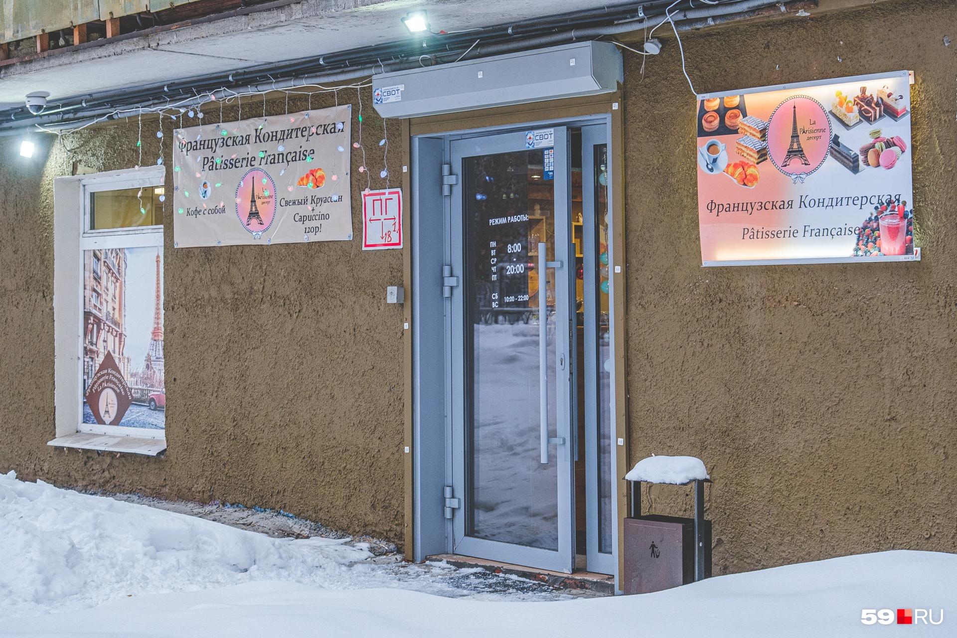 Кондитерская Амена находится в пятиэтажке на улице Пушкина. Вывески неброские, поэтому с дороги заведение можно и не заметить