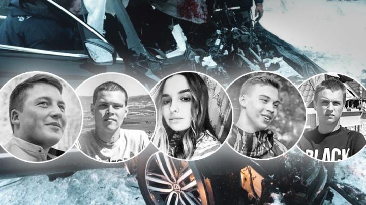 «Не доехали до дома километр»: кем были и чем занимались погибшие в ДТП у Курумоча