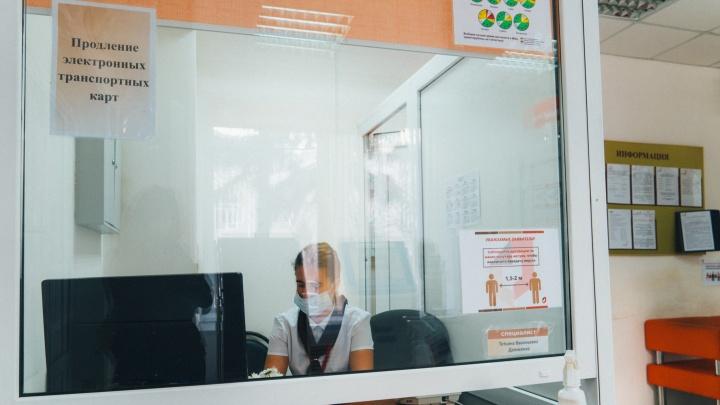 В сеть пунктов пополнения проездных в Омске добавили МФЦ