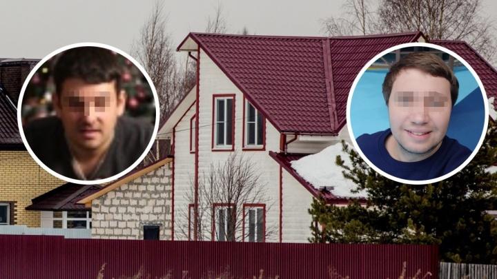 «Детям не говорили»: близкие рассказали о мужчинах, умерших на вечеринке в Ярославской области