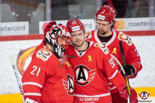 Екатеринбургская команда проиграла с разгромным счетом