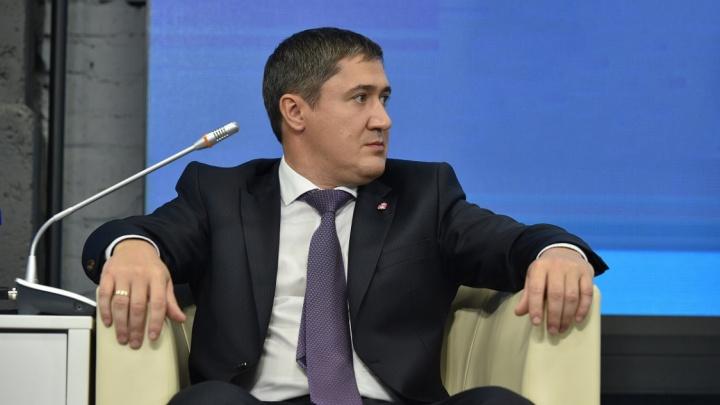 Глава Прикамья Дмитрий Махонин поучаствовал в заседании Штаба общественной поддержки