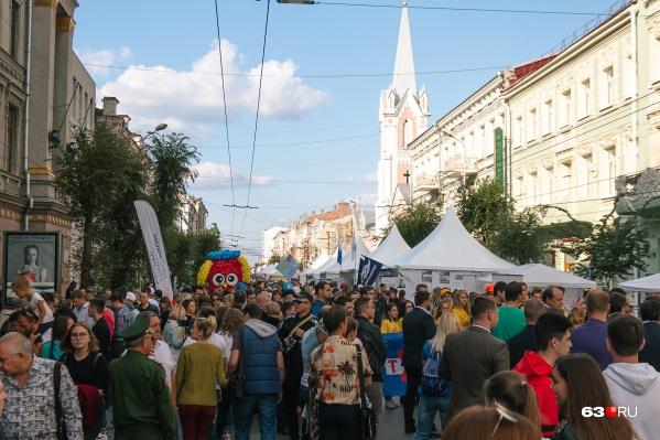 Уже в эту субботу улица Куйбышева станет центром проведения большого культурного мероприятия