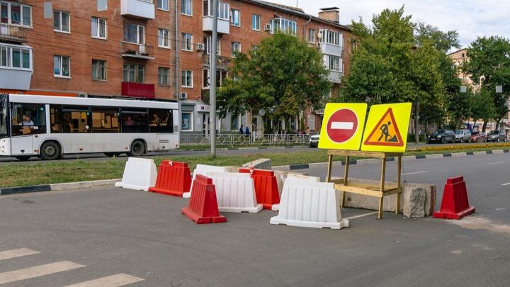 В Самаре ограничат движение на улице Авроры и проспекте Кирова