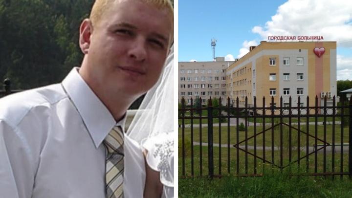 «Несколько часов умирал под окнами больницы». Врачи по ошибке приняли уральца за пьяного и отправили домой