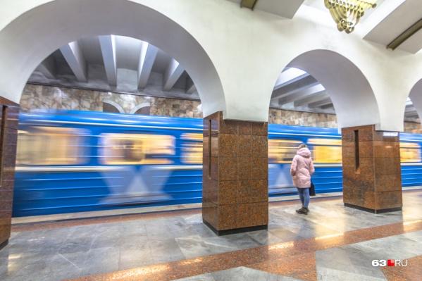 В Самаре работают 10 станций метро