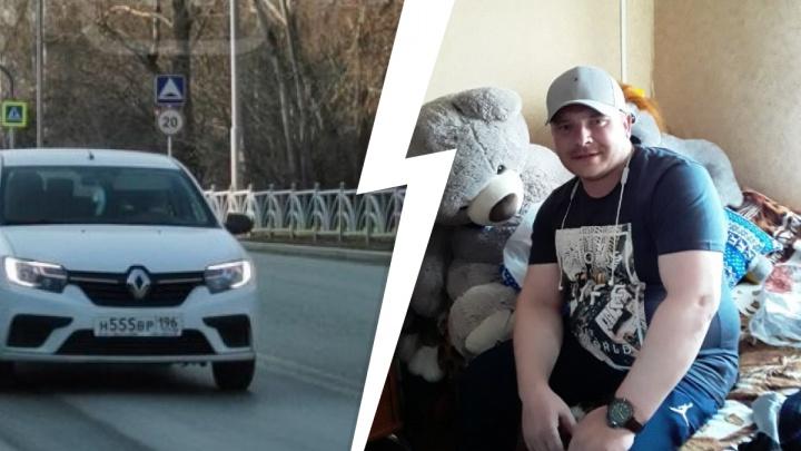 На Урале ищут педофила на белом «Рено», который домогался мальчика