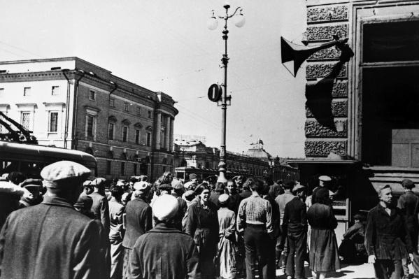 Великая Отечественная война началась на рассвете 22 июня 1941 года, когда фашистская Германия напала на Советский Союз. Об этом объявил по радио Вячеслав Молотов, народный комиссар иностранных дел СССР