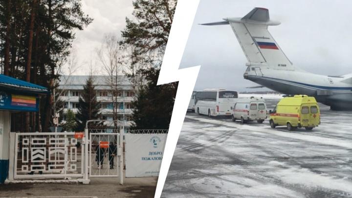 Первый обсерватор России. Как год назад в Тюмень прилетел самолет из Китая — воспоминания главврача