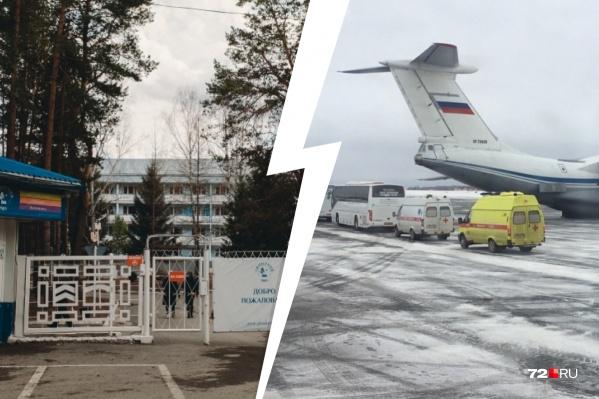 5 февраля 2020 года в Тюмень прибыли военные самолеты из Китая