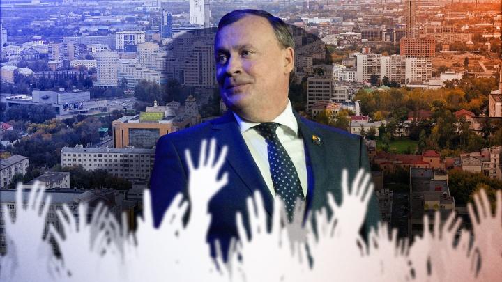 Спросите у Орлова: собираем вопросы для первой большой пресс-конференции мэра Екатеринбурга