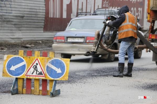 Ограничение на дороге будет действовать до вечера 14 февраля
