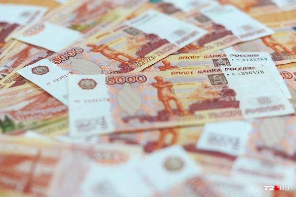 Депутаты областной думы обсудили бюджет региона