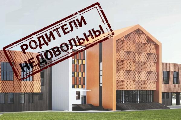 Новая гимназия в Академгородке могла стать уникальной не только благодаря учителям, но и благодаря фасаду. Однако архитектурный конкурс саботировали