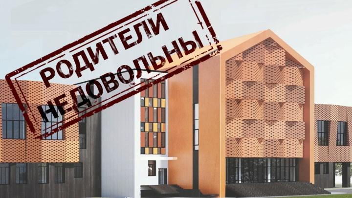 «Это хамство»: в Академгородке отказались от уникальной школы — родители добились этого черезмэра