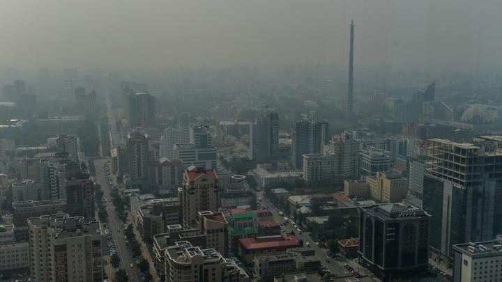 Екатеринбург до конца недели окутает смог