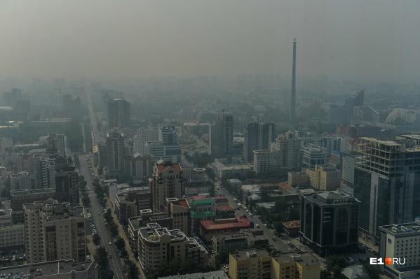 Синоптики отменят предупреждение о смоге только 26 сентября