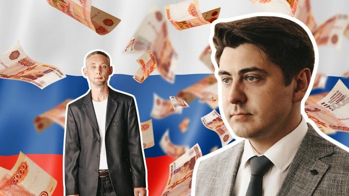 От нескольких тысяч до десятков миллионов: сколько тратят кандидаты на выдвижение в Госдуму