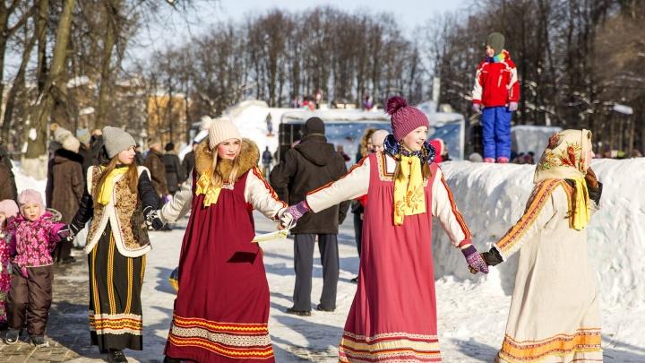 Масленица в Ярославле: куда пойти в воскресенье. Полная программа