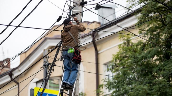 В Ростове сотни домов останутся без электричества. Проверьте, есть ли ваш в списке