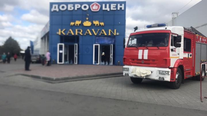 В Челябинске 200 человек эвакуировали из торгового комплекса по пожарной тревоге