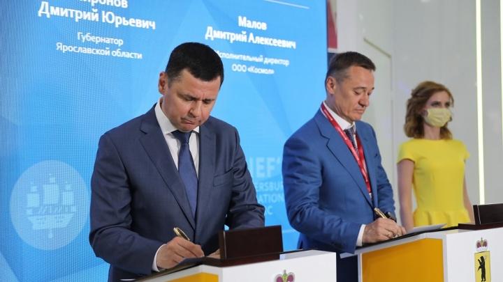 Дмитрий Миронов на ПМЭФ подписал соглашение о строительстве молокозавода в Ярославской области