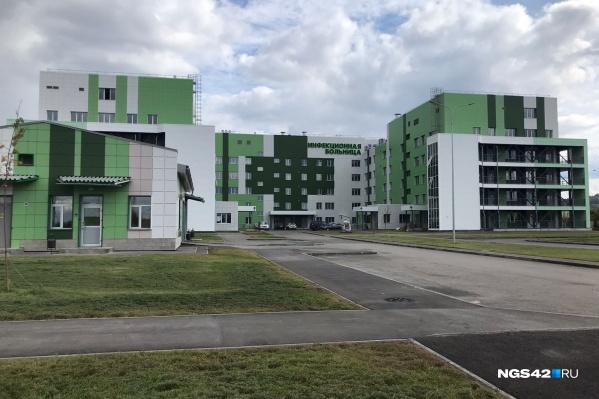 Больницу начали строить в середине апреля 2020 года