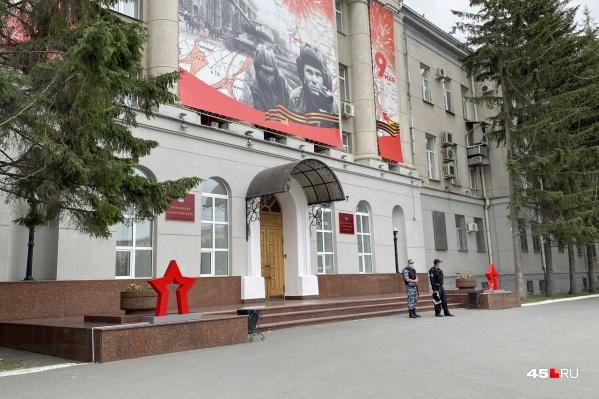 Сотрудников областного правительства эвакуировали