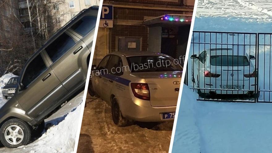 Леди на бумере, полицейские на инвалидном месте: показываем, как в Башкирии паркуются автохамы, забывшие про закон