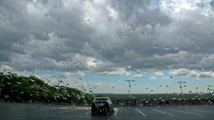 Ветер перемен: в Уфе ожидаются похолодание и ночные дожди