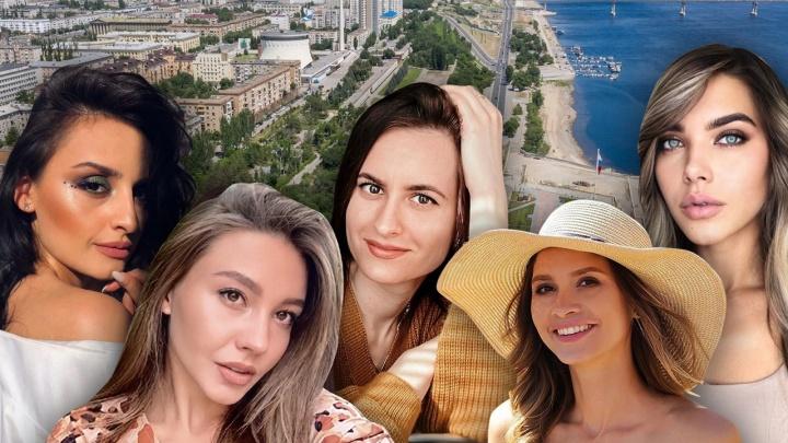 «Мисс Офис — 2021»: голосование за самую красивую офисную сотрудницу Волгограда