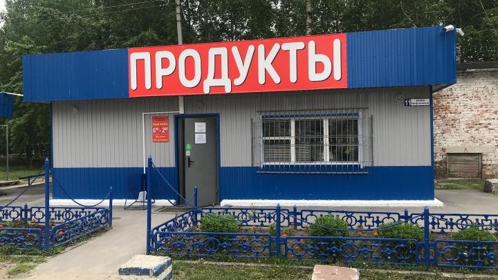 В Сургуте ловят продавцов, незаконно продающих алкоголь. Но власти уверяют, что это не карательные меры