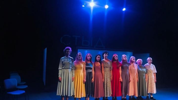 Московский режиссер обвинила в цензуре театр «Глобус» за отмену военного спектакля. Покажут ли постановку опять?