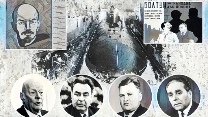 «Репетиция Чернобыля»: как советские власти скрывали атомную катастрофу в закрытом городе Горьком