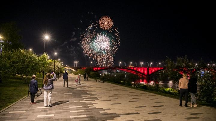 Где смотреть фейерверк на 9 Мая в Красноярске