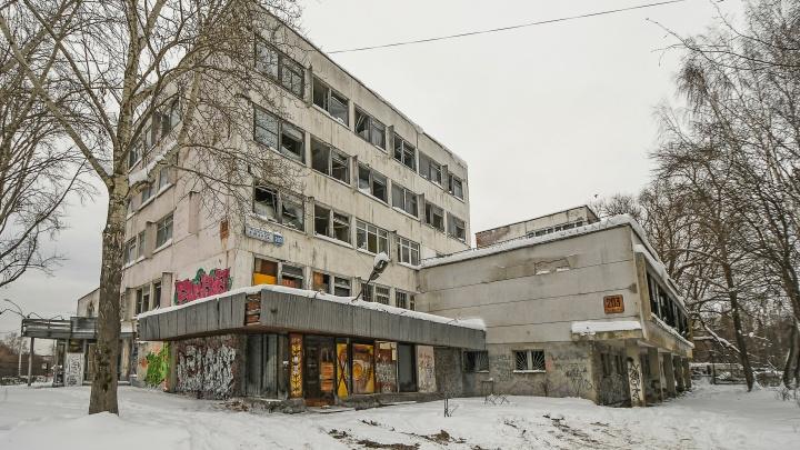 Один из старейших хлебозаводов Екатеринбурга снесут за 39 миллионов рублей