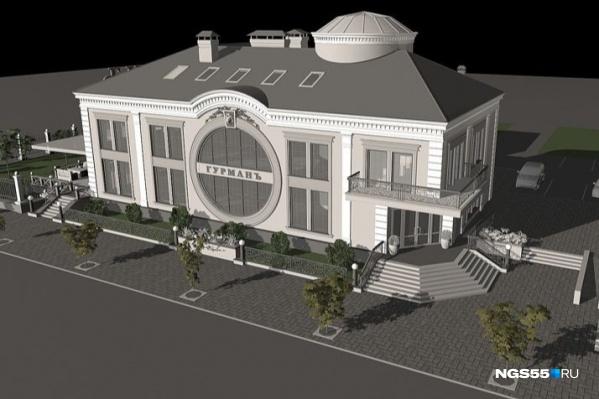 Так будет выглядеть фасад будущего ресторана