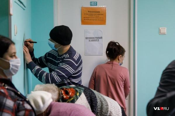 Чтобы не создавать очереди, волгоградцев призывают записываться на прививки заранее