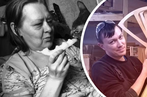 Александр называл Екатерину Борисовну второй мамой, а сейчас отбывает срок из-за ее гибели