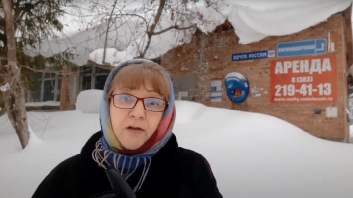 «Тоже хочется что-нибудь с AliExpress выписать»: жители Раздольного год ездят по 14километров за посылками